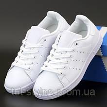 Женские кроссовки в стиле Adidas Stan Smith, натуральная кожа, белый, Вьетнам
