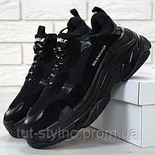 Мужские кроссовки в стиле Balenciaga Triple S, черный, Вьетнам