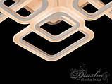 Люстри світлодіодні Diasha A8060/4+4WH LED 3color dimmer, фото 3