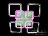 Люстри світлодіодні Diasha A8060/4+4WH LED 3color dimmer, фото 8