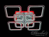 Люстри світлодіодні Diasha A8060/4+4WH LED 3color dimmer, фото 10