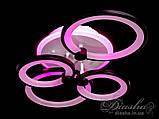 Люстри світлодіодні Diasha 8022/4BK LED 3color dimmer, фото 3