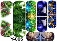 Слайдер дизайн (водная наклейка) для ногтей Y-005