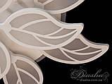 Люстри світлодіодні Diasha 8028/8+4WH LED 3color dimmer, фото 3