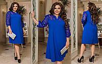Женское нарядное платье свободного фасона креп дайвинг рукав сетка размер: 50-52,54-56,58-60,62-64