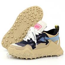 Женские кроссовки в стиле Off-White Odsy-1000, бежевый, черный, синий, розовый, Вьетнам