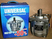 Насосы шестеренные серии UNIVERSAL НШ 10 У-3, НШ 32 УК-3, НШ 50УК-3