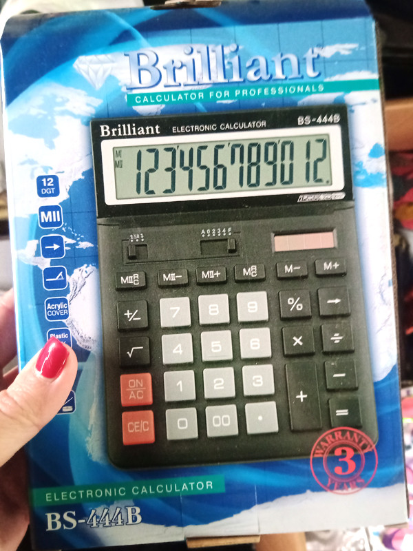 Калькулятор Brilliant BS-444 (14х19см)