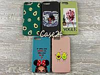 Чехол Avocado case на Apple iPhone 7 Plus / 8 Plus (5 видов)