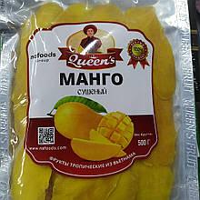 Манго сушений натуральний без цукру