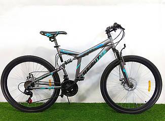 Горный двухподвесный велосипед Azimut Dinamic 26 D+ Серый