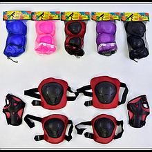 Захист З 34589 5 кольорів