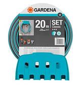 """Шланг Gardena Classic 1/2"""" 20м Set"""