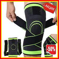 Бандаж коленного сустава Knee Support, эластичный наколенник с фиксирующим ремнем, фиксатор для колена