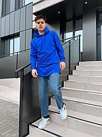 Удлиненный синий худи толстовки мужские и женские парные кофты регланы весенние