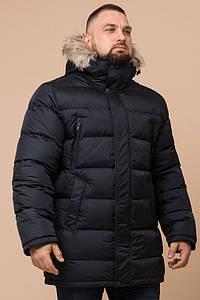 """Зимняя мужская куртка Braggart """"Titans"""" - 37762  р-ры 60 (5XL)"""