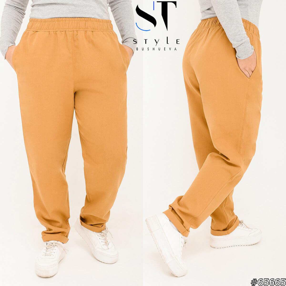 Спортивные брюки 65665