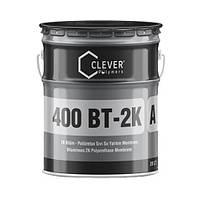 Clever PU 400 BT бітумно-поліуретанова мастика для фундаментів (15, 40 кг)