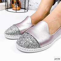 Туфлі-балетки жіночі Lorri пудра + срібло 2974
