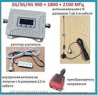 Трьохдіапазонний комплект KD-1565-GDW 2G/3G/4G (900/1800/2100 МГц)
