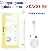 SEAGO  E9 - Ультразвуковая зубная щетка (white, белая) 2 насадки - ОРИГИНАЛ !