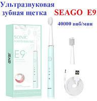 SEAGO  E9 - Ультразвуковая зубная щетка (blue, бирюзовая) 2 насадки - ОРИГИНАЛ !