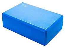 Блок для занять йогою кубик 4FIZJO 4FJ1394 Blue M41-227531