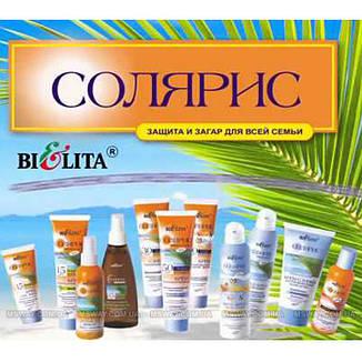 Bielita - Солярис Мусс-крем солнцезащитный для детей SPF-50 водостойкий 150мл, фото 2
