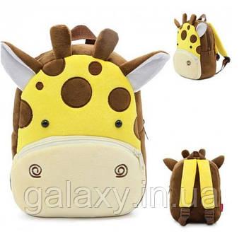 Рюкзак детский плюшевый Жираф для мальчика девочки 3 - 5 лет качественный KAKOO
