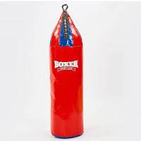 Мешок боксерский малый Пвх 0.7 мм высота 0,75 м диаметр 0,22 м 7кг красный SKL83-282460