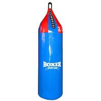 Мешок боксерский малый Пвх 0.7 мм высота 0,75 м диаметр 0,22 м 7кг синий SKL83-282461