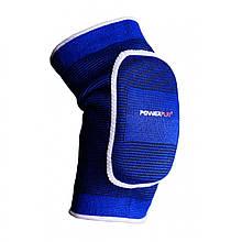 Налокітник спортивний PowerPlay 4105, 1шт, L-XL Синій M24-143900