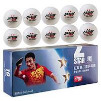 Шарики для настольного тенниса Dhs 2 белый 10шт SKL11-281932