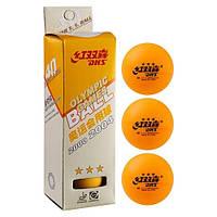 Шарики для настольного тенниса Dhs 3 желтый DY3 1840 SKL83-281933