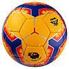 Мяч футбольный Ronex Cordly Trecher SKL11-282691