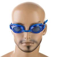 Очки для бассейна синие Arena Zoom Active SKL11-282852