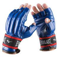 Перчатки шингарты синие р.L Everlast DX SKL83-281449