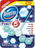 """Туалетний блок для унітазу Domestos Power 5 """"Хлор. Кришталева чистота"""""""