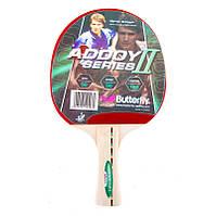 Ракетка для настільного тенісу Batterfly Addoy Series F-1 SKL11-281557