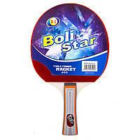 Ракетка для настільного тенісу Boli Star 8204В SKL11-281562