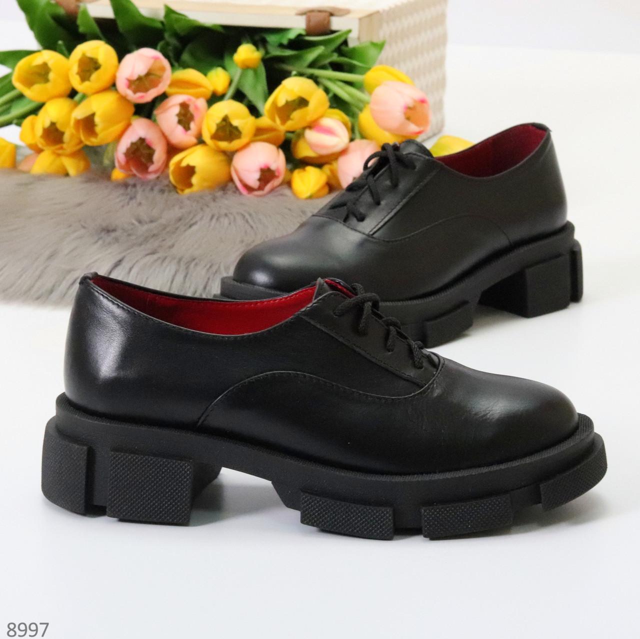 Эффектные стильные черные туфли на утолщенной подошве натуральная кожа