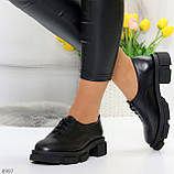 Эффектные стильные черные туфли на утолщенной подошве натуральная кожа, фото 8
