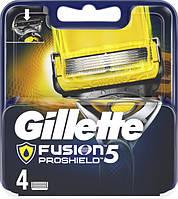 Сменные кассеты Gillette Fusion ProShield, на 5 лезвий (4шт.)