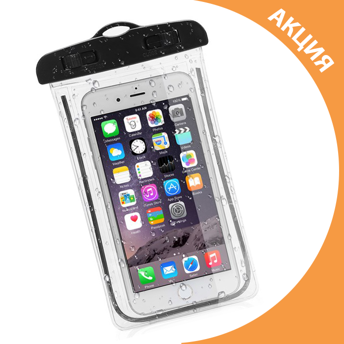 ✨ Универсальный чехол для телефона, смартфона,  айфона, iphone водонепроницаемый ✨