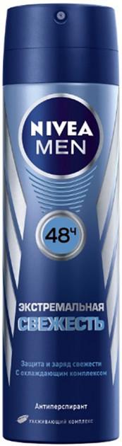 """Чоловічий дезодорант-спрей Nivea """"Екстремальна свіжість"""" (150мл.)"""