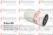 ФМ035-1012005 (М фсм 563) TSN Фильтр масляный (дв.ММЗ-260) (FSM563)