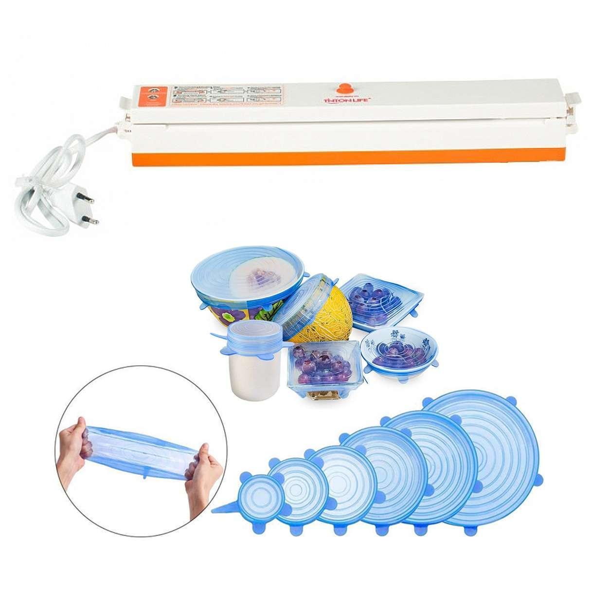 Вакууматор вакуумный упаковщик FreshpackPRO с подарком Силиконовые крышки Silicone lids 6шт M11-261318