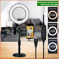 Кольцевая светодиодная LED селфи лампа кольцо Light phone live fill light кольцевой свет освещение настольная