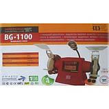 Точило электрическое Ижмаш Industrial Line BG-150/1100, фото 2
