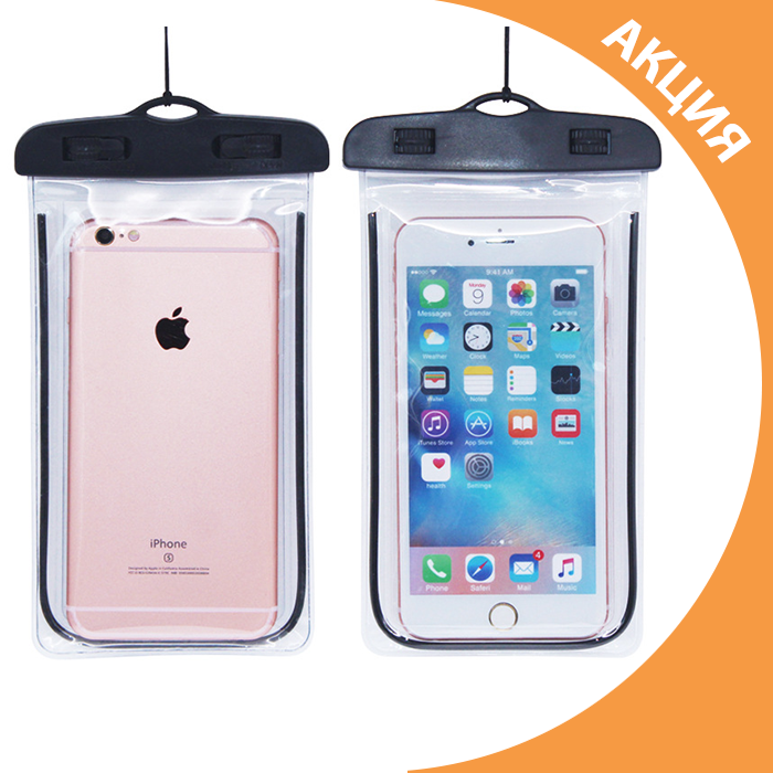 ✨ Універсальний герметичний водонепроникний чохол для iphone, айфона, телефону, смартфона ✨